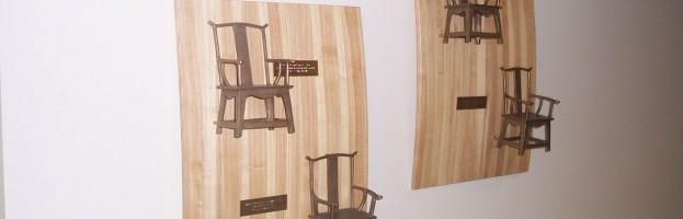 Blood Center Bronze Chairs on Custom Wood Base