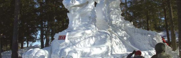 Portland Dragon Snow Sculpture